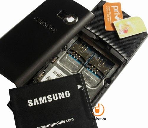 Схемы и инструкции...  Телевидение Настройка ТВ Инструкция по перенастройке телевизоров Samsung.