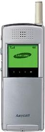 Samsung STH-N275
