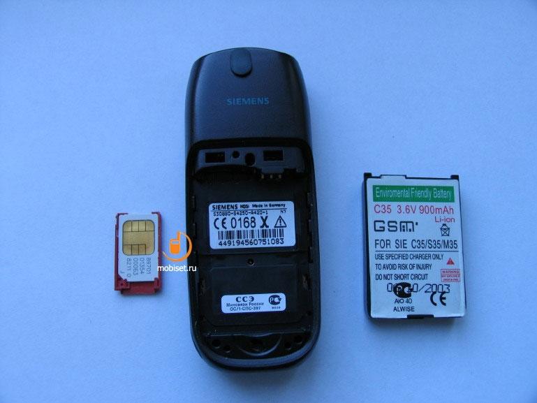Сотовый телефон siemens m35 фото