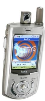 SKY IM-7200