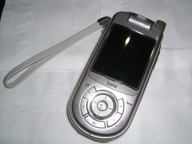SKY IM-7400
