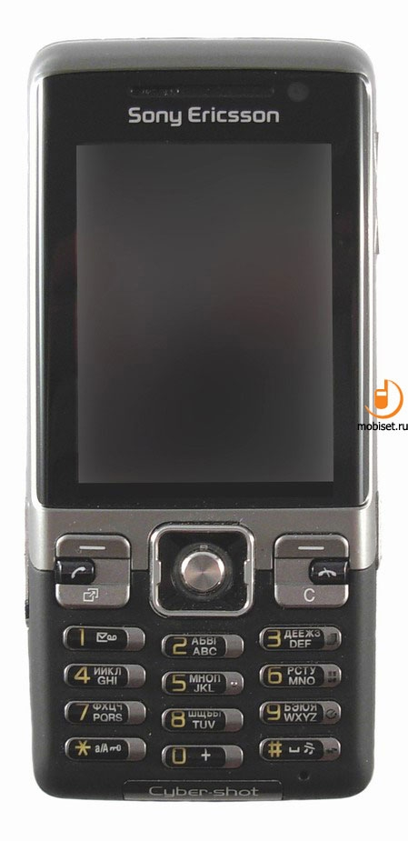 Steps To Install Sony Ericsson C905 ADB Driver In your computer