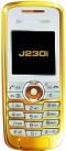 Sony Ericsson J230i Gold Edition