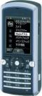 Sony Ericsson Premini-II