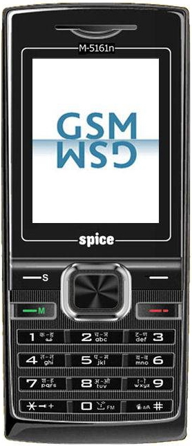 Spice M-5161n