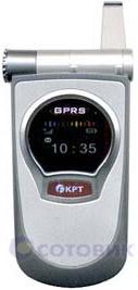 Telson TDG-7050T
