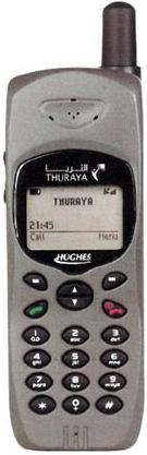 Thuraya Hughes