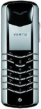 Vertu Signature Platinum with Single Diamond