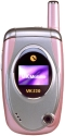 VK Mobile VK530 UK