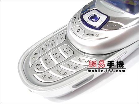 VK Mobile VK700