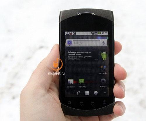 Сотовый Телефон Highscreen Андроид 2 2