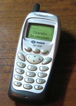 Жучок из старого мобильного