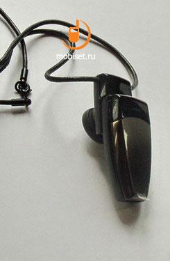 Jabra JX-20 Pura