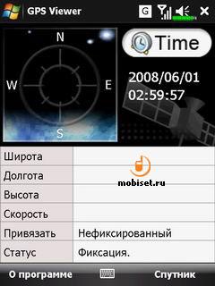E-TEN glofiish V900/X900