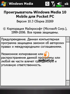 Windows Mobile 6.1 Professional