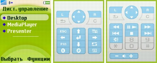 Прикладной Bluetooth