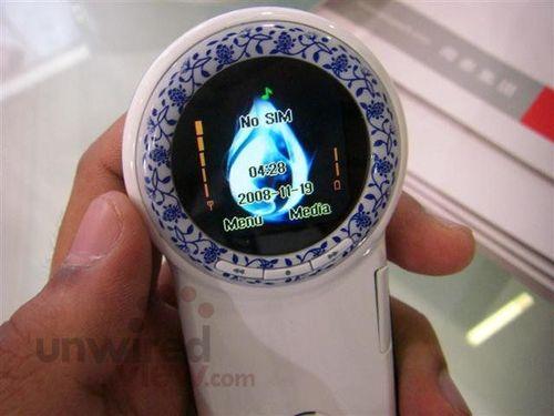 Китайские штучки. Ноябрь 2008 года