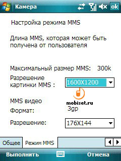 ASUS P550