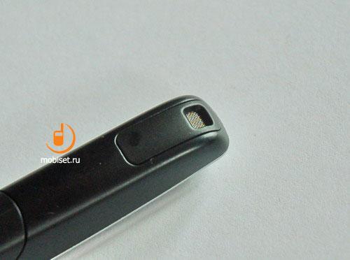 Sony Ericsson HBH IV 840