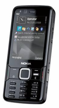Куплю Nokia N82 Black.  83 просмотра.  Объявление находится в...