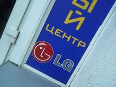 LG KP265