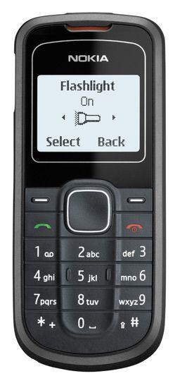 Мобильный телефон NOKIA 1202-2 (черный)