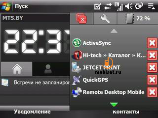 HTC X7510 Advantage