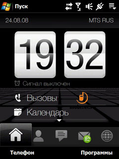 HTC Touch Diamond