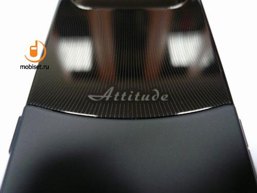 Fly E310 Attitude