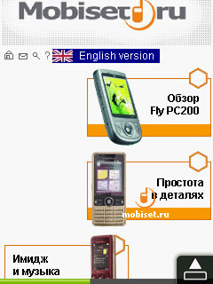 HTC Touch Diamond P3700