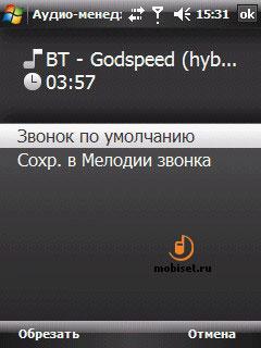 HTC P3470 Pharos