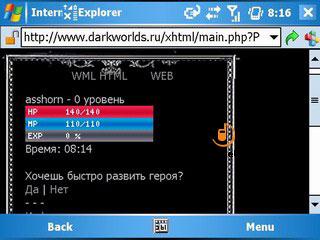 Игровые PDA-сайты