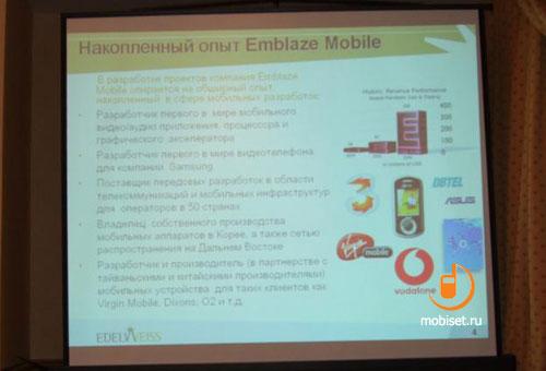 Edelweiss от Emblaze Mobile