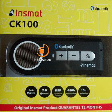 Insmat CK100