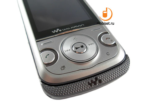 Sony Ericsson W760i