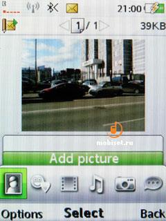 Sony Ericsson G705