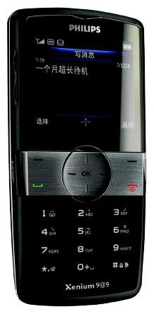 Philips Xenium 9@9w
