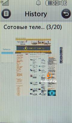 LG KC910 Renoir