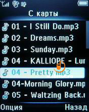 Philips 9@9u
