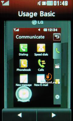 LG KP500 Free Touch