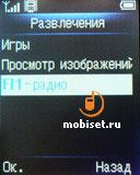 Philips M200