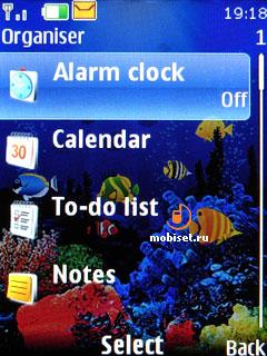 Nokia 6600i Slide