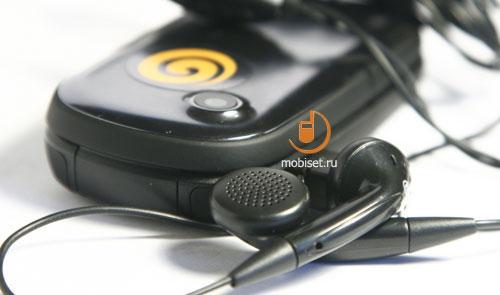Alcatel OT-660
