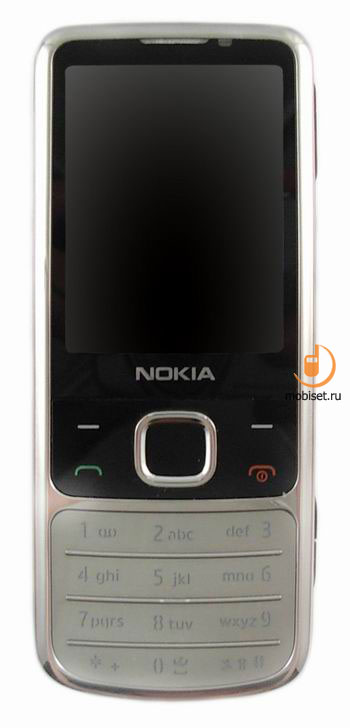 MSN NOKIA N96 TÉLÉCHARGER