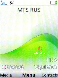 Sony Ericsson T707