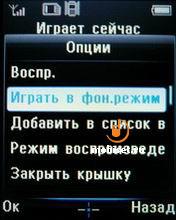 Philips 9@9q