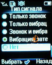 Philips Xenium 9@9k