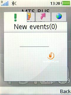 Sony Ericsson W705