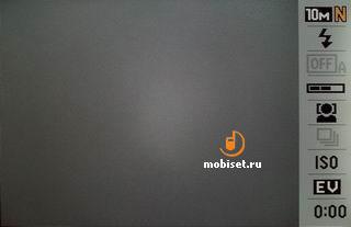 Casio Exilim EX-S10