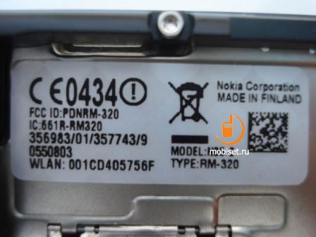 Nokia n95 китаец, цена договорная
